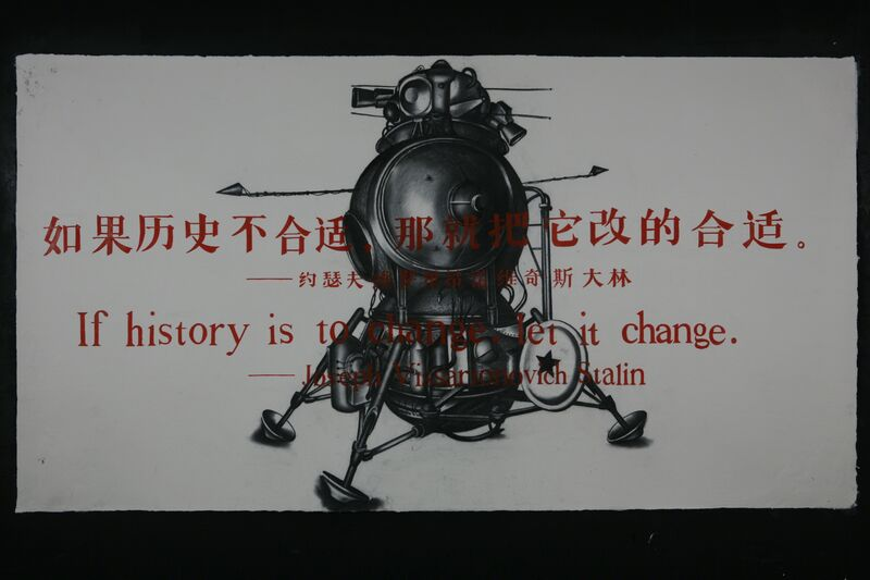 Sun Xun 孫遜, 'Heros No Longer No. 18', 2008, Drawing, Collage or other Work on Paper, Charcoal on paper, ShanghART