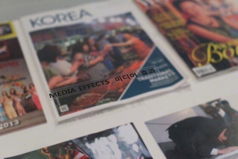 Antoni Muntadas, 'On Translation: Fragments', 2014, Mixed Media, Total Museum of Contemporary Art