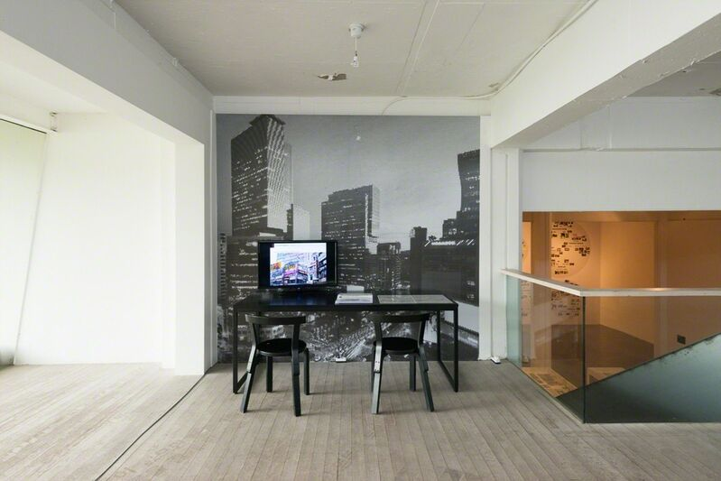 Antoni Muntadas, 'Public / Private Space [Seoul, Beijing, Tokyo]', 2014, Mixed Media, Total Museum of Contemporary Art