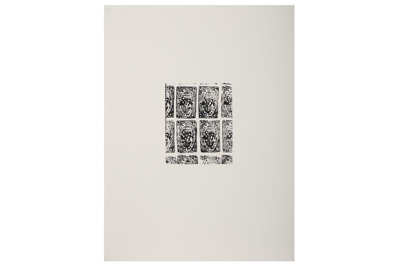 Andy Warhol, 'Sperry & Hutchinson Stamps Black and White', Print, Silkscreen print, Chiswick Auctions