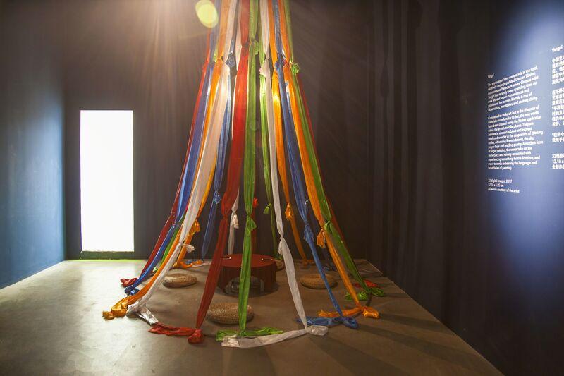 Yangzi, 'Untitled', 2017, M WOODS