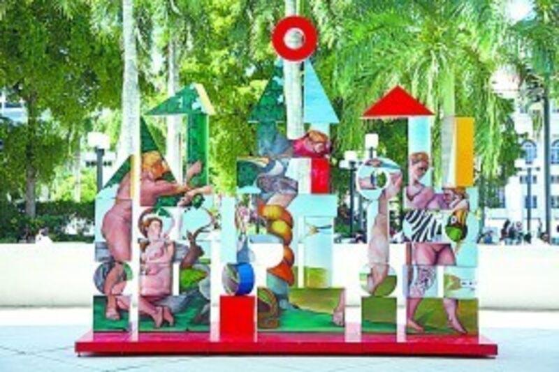 Camilla Ancilotto, 'Original Sin 'Peccato Originale'', 2012, Sculpture, Oil on rotating wood, Galleria Ca' d'Oro