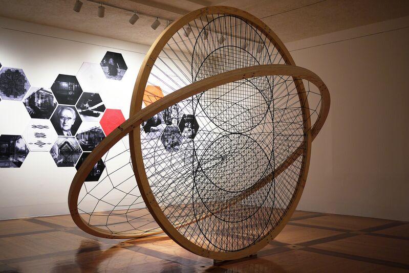 Santiago Borja, 'Jung-Catcher', 2013, Architecture, Chicago Architecture Biennial