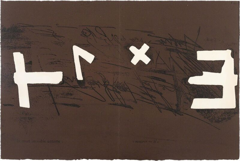 Antoni Tàpies, 'JEAN DAIVE (GALFETTI 525-529)', 1975, Print, Complete set of five etchings with embossing and carborundum, Doyle