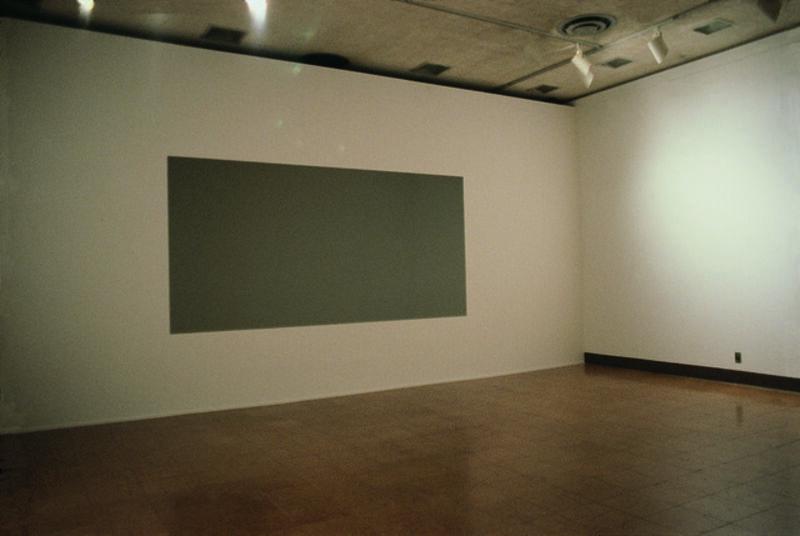James Turrell, 'Iltar', 1976, Installation, Tungsten light, dimensions variable, Guggenheim Museum