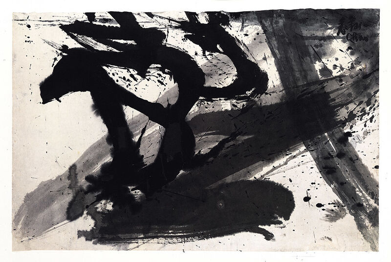 Chao Chung-hsiang 趙春翔, 'Gestural', ca. 1980s, Painting, Chinese ink on paper, Alisan Fine Arts