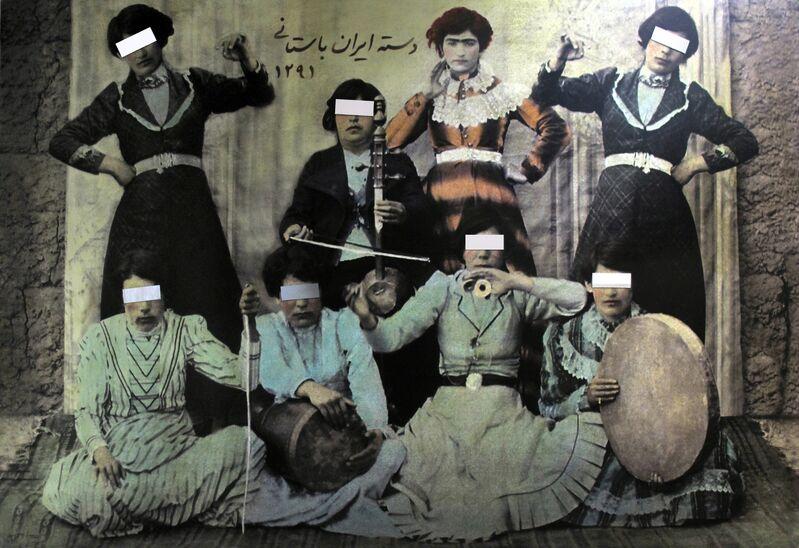 Samira Alikhanzadeh, 'No. 1 (from the series Centennial)', 2013, Mixed Media, Archival digital pigment print, mirror fragments, and acrylic on Masonite, Robert Klein Gallery