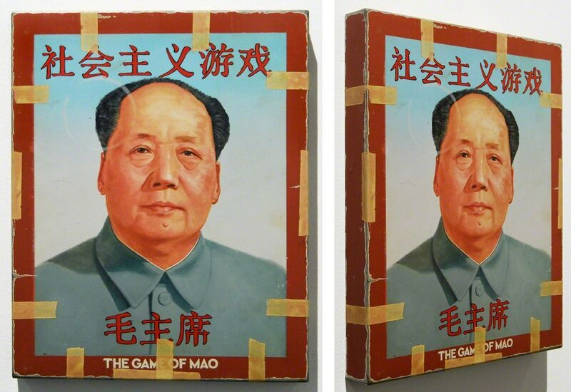 Tim Liddy, 'The Game of Mao', 2012, Mixed Media, Oil & enamel on copper, Clark Gallery
