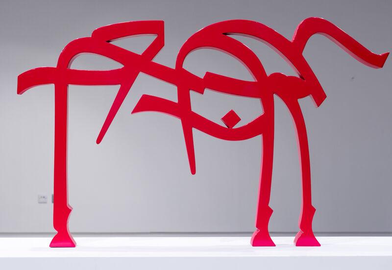 Ali Hassan, 'Horse of the desert / خيول الصحراء', 2017, Sculpture, Stainless Steel / Red Powder Coating, al markhiya gallery