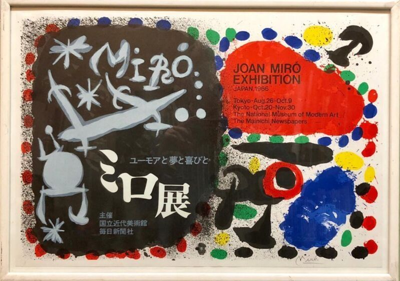 Joan Miró, 'Joan Miro Vintage 1966 Japanese Surrealist Lithograph Tokyo Pencil Signed Poster', 1960-1969, Print, Lithograph, Lions Gallery