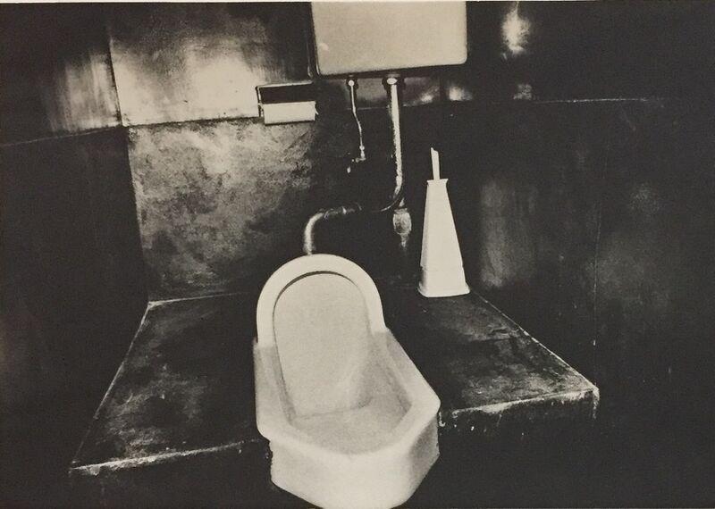 Daido Moriyama, 'untitled', 1978, Gelatin silver print, Aura Gallery