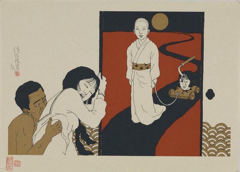 Toshio Saeki   Kiri wood box, 45.5 x 60.5 cm 7 silk-screen prints, 33 x 51  cm (2010)   Available for Sale   Artsy