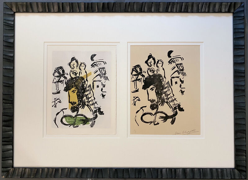 Marc Chagall, 'Poemes', 1968, Print, Unsigned color woodcut (left) and signed woodcut on Japon Imperial paper(right), Georgetown Frame Shoppe