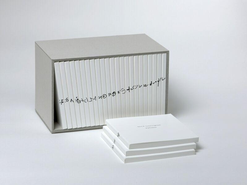 David Cunningham, 'Alphabet', 2010, Print, Mixed media, mfc - michèle didier