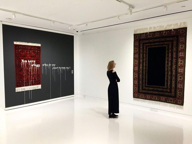 Faig Ahmed, 'Door of Doors', 2016, Textile Arts, Handmade wool Carpet, Sapar Contemporary