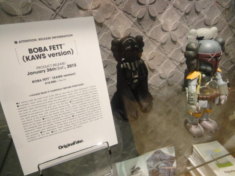 KAWS, 'Boba Fett (KAWS version)', 2013, Sculpture, Painted cast vinyl, RARENATION