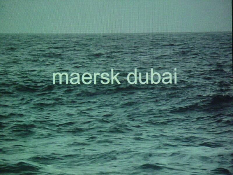 MATEI BEJENARU, 'Maersk Dubai', 2007, Video/Film/Animation, ANCA POTERASU