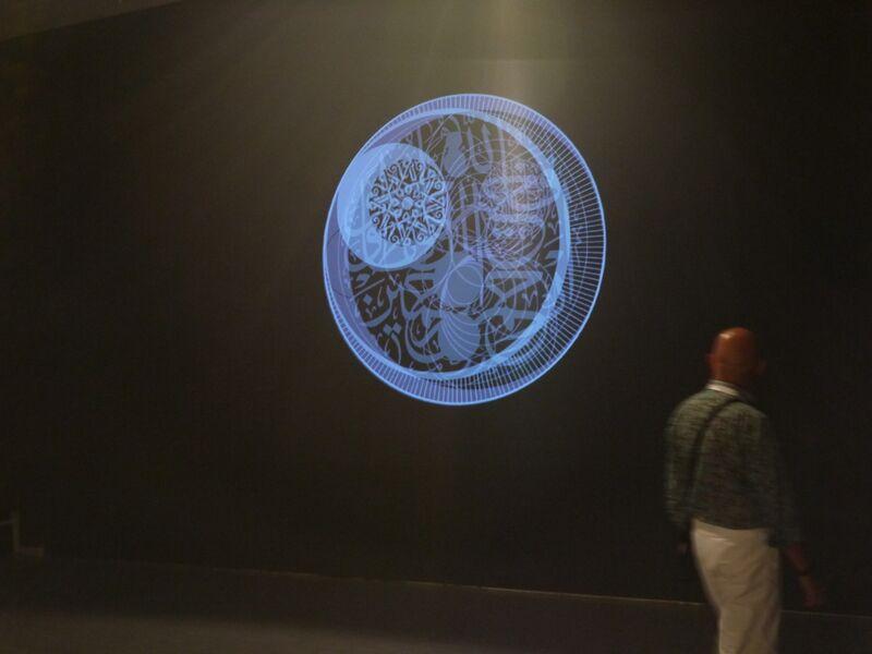 Mounir Fatmi, 'Technologia', 2010, Video/Film/Animation, Video installation; 15 min, Analix Forever