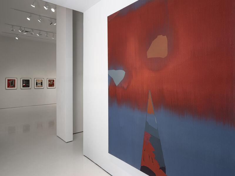 Dorothy Hood, 'Figure at Dusk', n.d., Painting, Oil on canvas, McClain Gallery