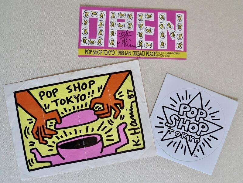 Keith Haring, 'Pop Shop Tokyo', 1988, Ephemera or Merchandise, Paper, Bengtsson Fine Art