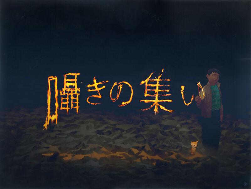 Edwin Ushiro, 'Sasayaki No Tsudoi', 2014, Mixed Media, Mixed media on lucite, KP Projects