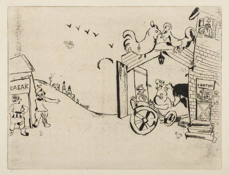 Marc Chagall, 'L'arrivée de Tchitchikov (Chichikov's Arrival)', 1948, Print, Etching, Forum Auctions