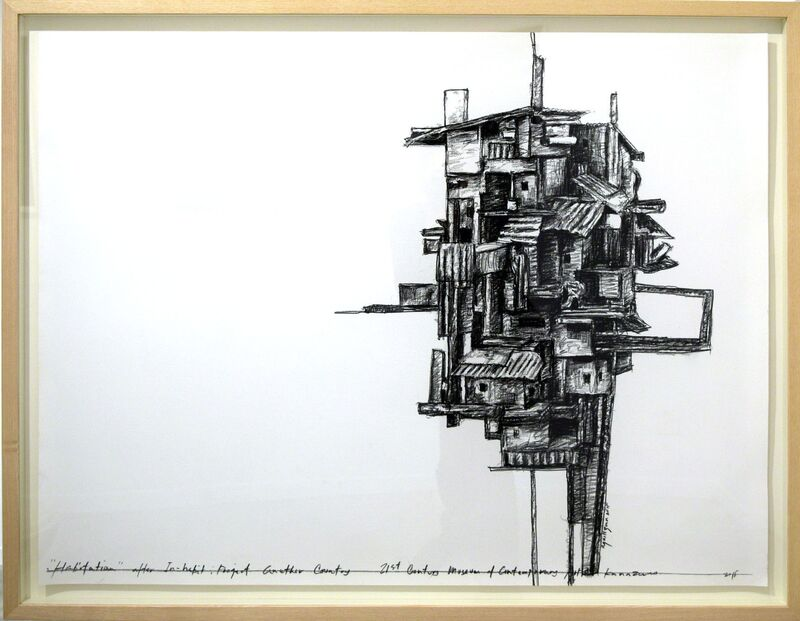 Alfredo and Isabel Aquilizan, 'Habitation: Project Another Country 3', 2015, Drawing, Collage or other Work on Paper, Charcoal on Paper, Art Front Gallery