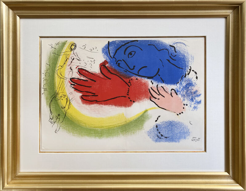 Marc Chagall, 'L'Écuyère (Woman Circus Rider)', 1956, Print, Original lithograph printed in colors on wove paper., Galerie d'Orsay