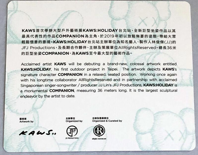 KAWS, 'KAWS Taipei Holiday Companion (KAWS Grey Companion)', 2019, Sculpture, Vinyl figurine., Lot 180