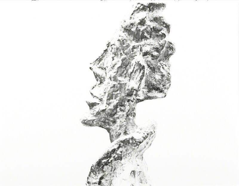 Herbert Matter, 'Alberto Giacometti portfolio', Photography, Thirteen gelatin silver prints, Rago/Wright