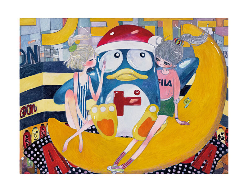 Aya Takano, 'Doki Doki Donpen', 2020, Print, Archival Pigment Print + Silkscreen, Pinto Gallery