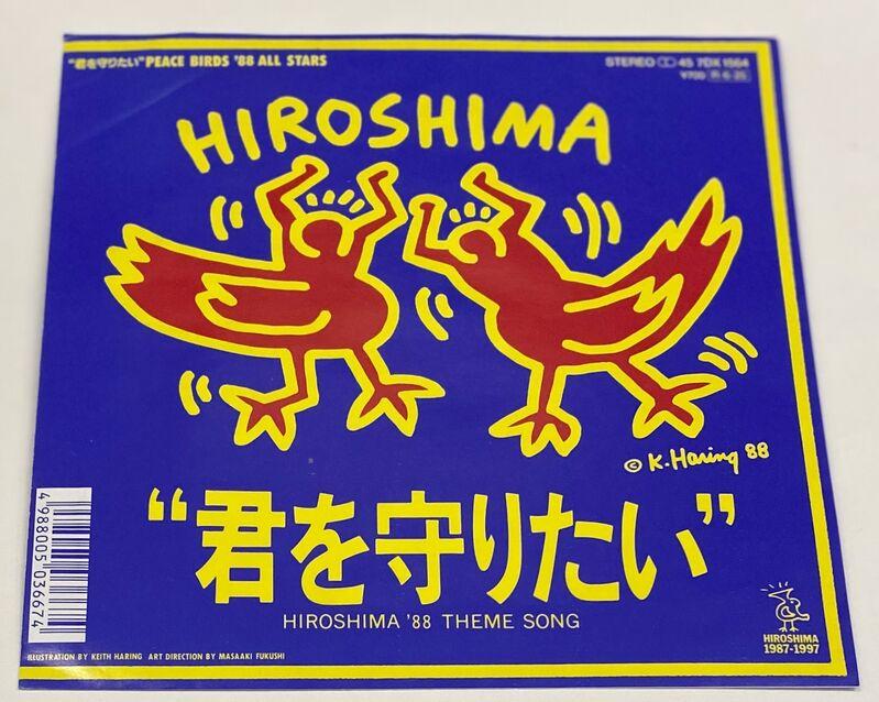 Keith Haring, 'Rare Original Keith Haring Vinyl Record Art (Keith Haring Hiroshima)', 1988, Print, Offset lithograph on vinyl record jacket and vinyl record labels, Lot 180