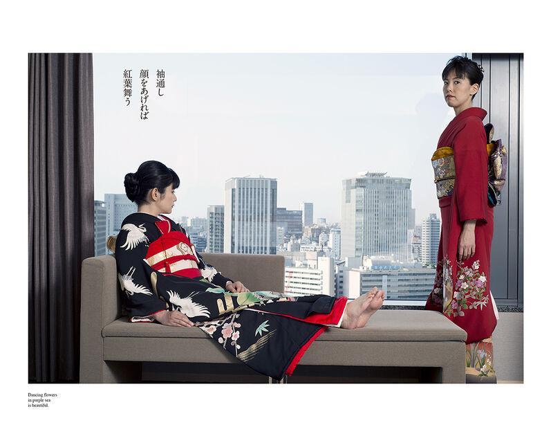 Karen Knorr, 'Miho and Michiko 2', 2015, Photography, Print on Hannemuhle Fine Art Pearl paper, Galerie Les filles du calvaire