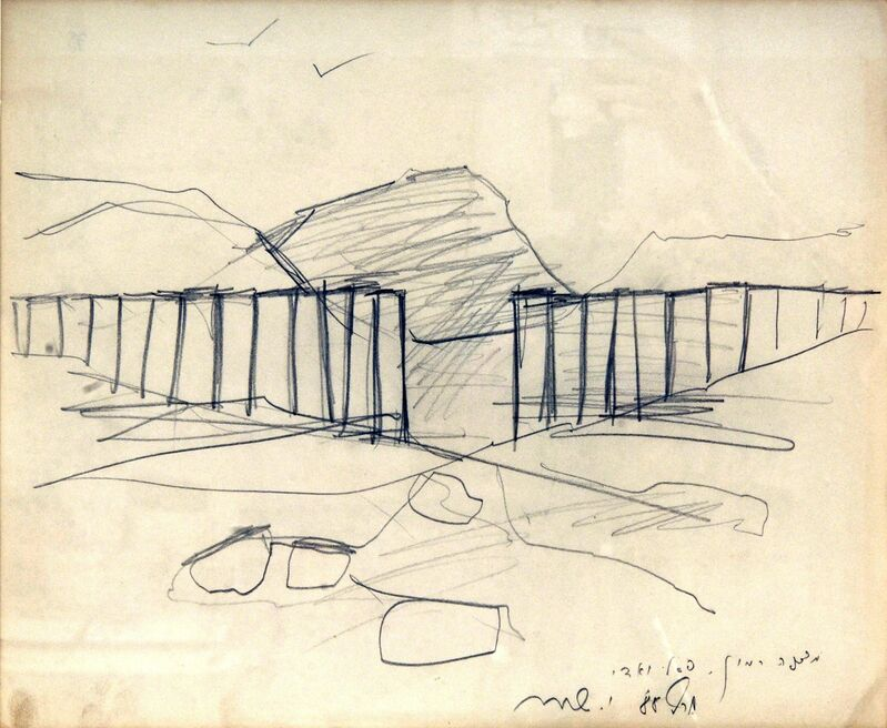 Yechiel Shemi, 'Mitzpe Ramon, Wadi Sculpture', 1988, Drawing, Collage or other Work on Paper, Pencil on paper, Contemporary by Golconda