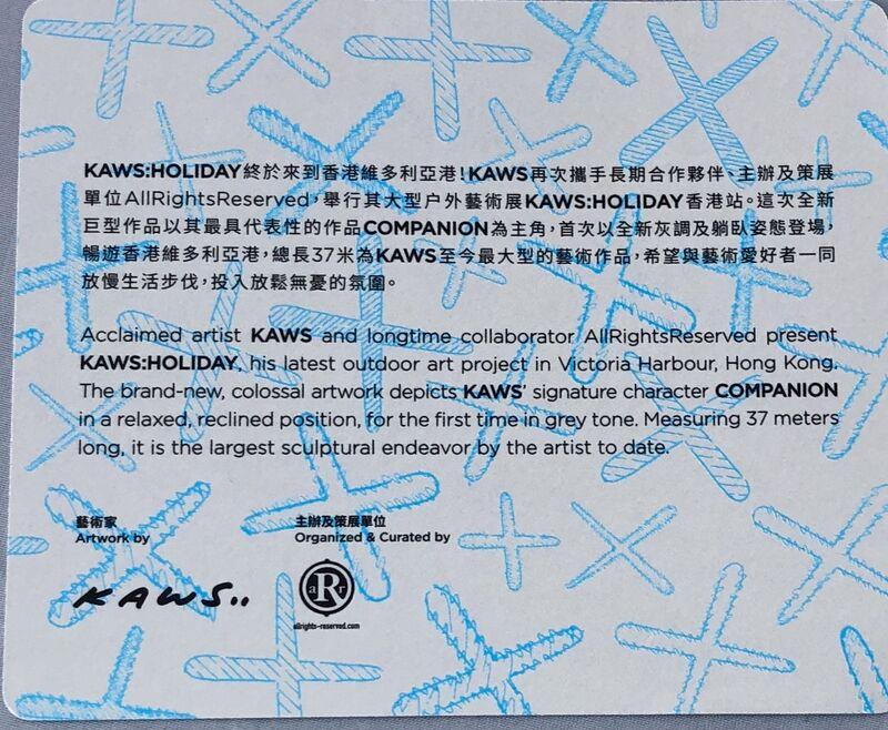 KAWS, 'KAWS Hong Kong Holiday Companion (KAWS grey holiday companion)', 2019, Sculpture, Vinyl figurine, Lot 180