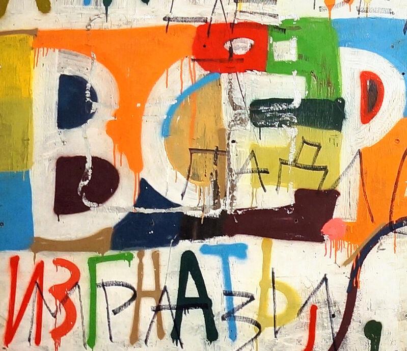 Kirill Kto, 'All the same', 2013, Mixed Media, Plywood, aerosol paint, XL Projects