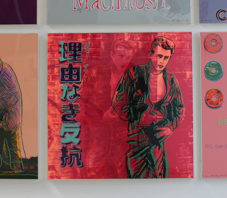 Andy Warhol, 'Rebel Without  Cause (James Dean) (FS II.355) ', 1985, Print, Screenprint on Lenox Museum Board, Revolver Gallery