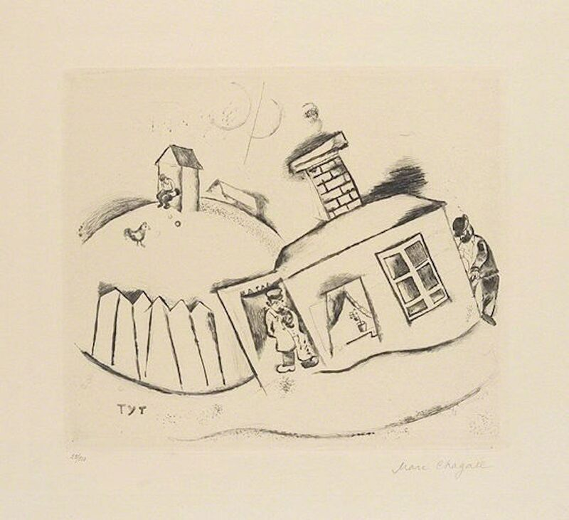 Marc Chagall, 'Haus in Peskowatik', 1922, Print, Etching and drypoint, Upsilon Gallery
