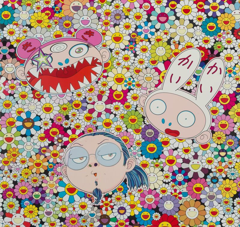 Takashi Murakami, 'Kaikai Kiki and Me- the Shocking Truth Revealed', 2010, Print, Offset lithograph in colors on satin wove paper, Heritage Auctions