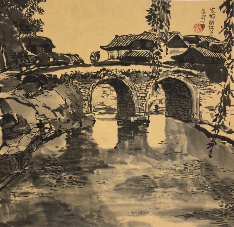 Li Kunwu, 'LiJiang VI ', 2017, Painting, Ink on paper, ArtCN