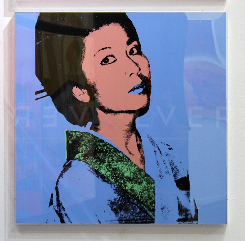Andy Warhol, 'Kimiko (FS II.237)', 1981, Print, Screenprint on Stonehenge Paper, Revolver Gallery