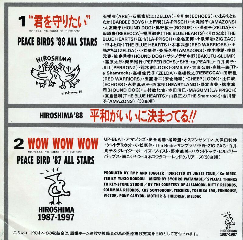 Keith Haring, 'Keith Haring Vinyl Record Art (Keith Haring Hiroshima) ', 1988, Print, Off-Set Lithograph, Lot 180