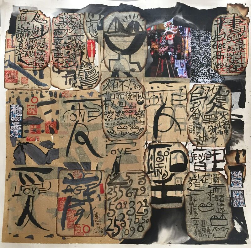 Frog King 蛙王, 'Froggy Life B', 2015, Drawing, Collage or other Work on Paper, Mixed Media on Canvas, L+/ Lucie Chang Fine Arts