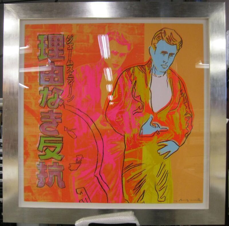 Andy Warhol, 'Rebel Without a Cause, 1985 (#355, Ads)', 1985, Print, Unique trial-proof hand-signed screenprint, Martin Lawrence Galleries