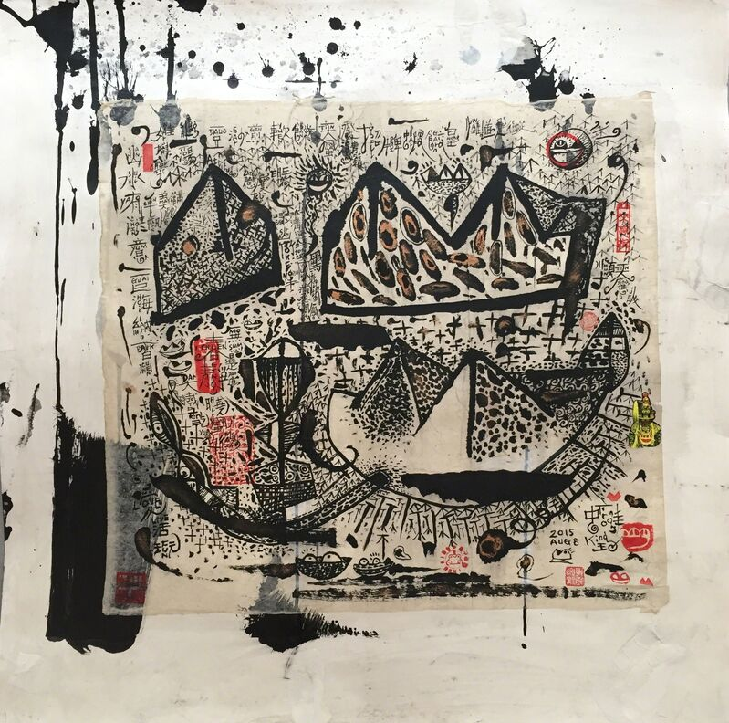 Frog King 蛙王, 'Froggy Life C', 2015, Drawing, Collage or other Work on Paper, Mixed Media on Canvas, L+/ Lucie Chang Fine Arts