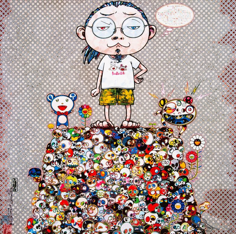 Takashi Murakami, 'With the Notion of Death, the Flowers Look Beautiful', 2013, Print, Offset lithograph in colors on wove paper, Heritage Auctions