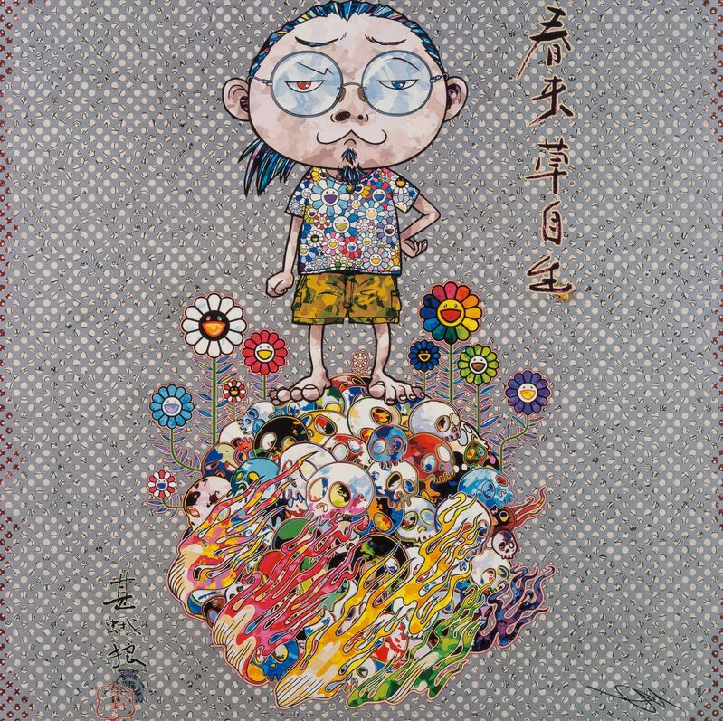 Takashi Murakami, 'With the Coming of Spring, the Grass Returns Naturally', 2013, Print, Offset lithograph in colors on smooth wove paper, Heritage Auctions