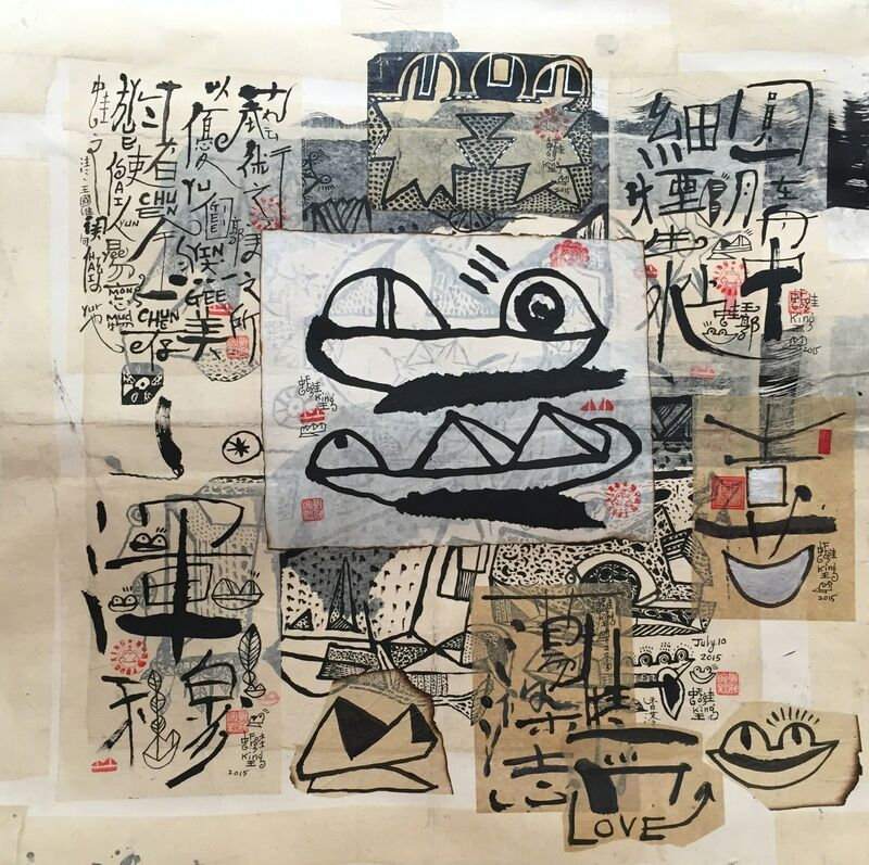 Frog King 蛙王, 'Froggy Life A', 2015, Drawing, Collage or other Work on Paper, Mixed Media on Canvas, L+/ Lucie Chang Fine Arts