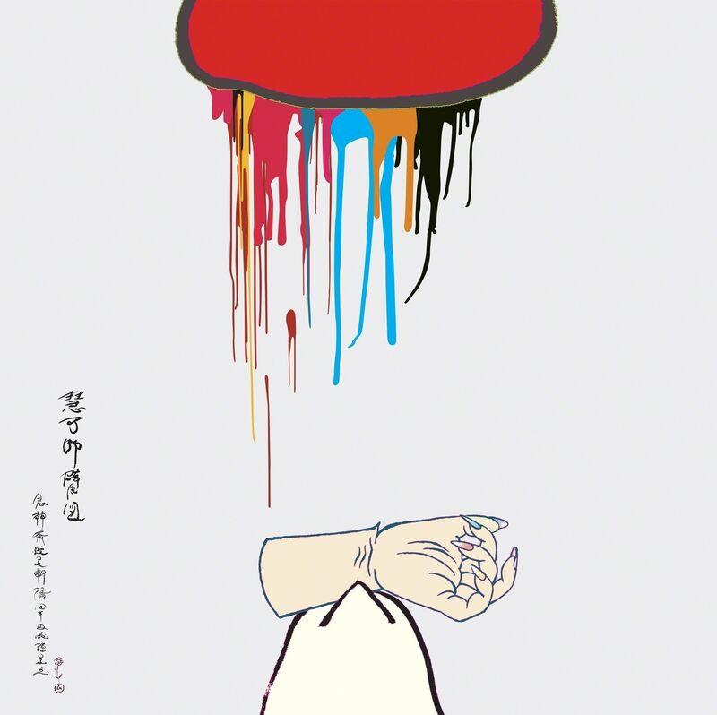 "Takashi Murakami, 'Eka Danpi (""Eka's amputation"") - Red Daruma', 2007, Painting, Acrylic and platinum leaf on canvas mounted on board, Gagosian"