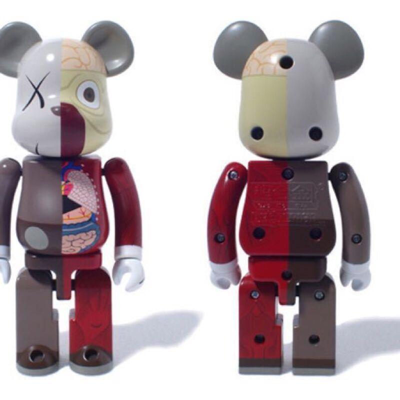 KAWS, 'Metal Chogokin 200% Dissected Bearbrick', 2010, Sculpture, Painted metal, EHC Fine Art
